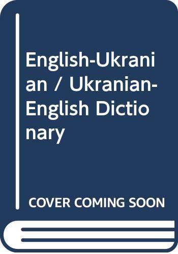 9789664815052: English - Ukranian / Ukranian - English Dictionary - - , - (Ukrainian Edition)