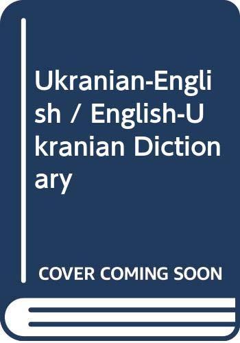 9789664815663: Ukranian-English / English-Ukranian Dictionary (Ukrainian Edition)