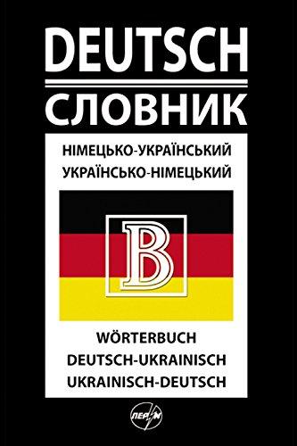 9789665690023: Deutsch-Ukrainisches/Ukrainisch-Deutsches Wörterbuch; Nimec'ko-ukrajins'kyj/Ukrajins'ko-nimec'kyj slovnyk