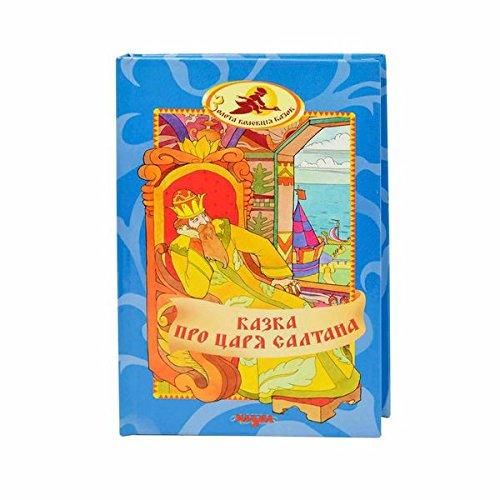 9789668055256: Ukrainian Book for Kids