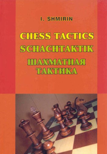9789668146459: Chess Tactics