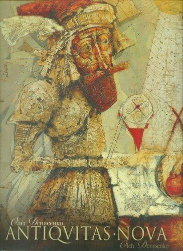 9789668527401: Antiqvitas Nova, Art of Oleh Denysenko (Ukrainian Painting, Art of Ukraine)