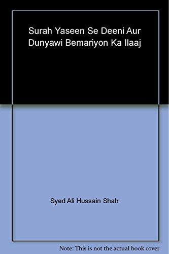 9789668605178: Surah Yaseen Se Deeni Aur Dunyawi Bemariyon Ka Ilaaj