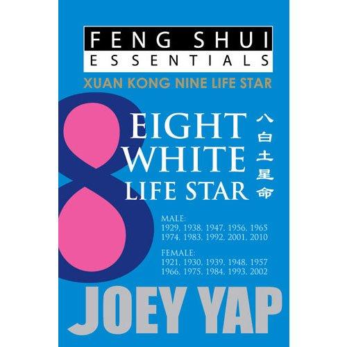 9789670310091: Feng Shui Essentials - 8 White Life Star