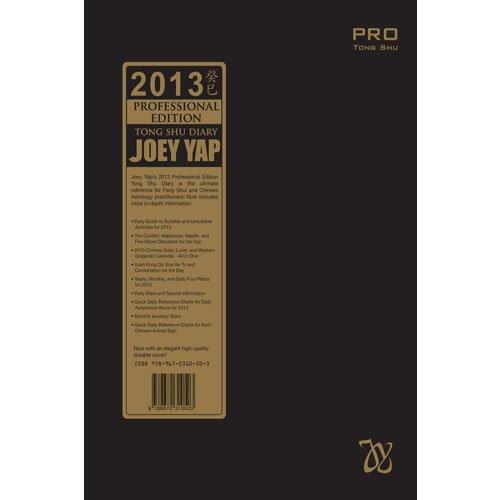9789670310503: Professional Edition Tong Shu 2013