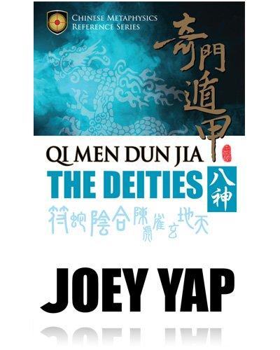 9789670794617: Qi Men Dun Jia The Deities