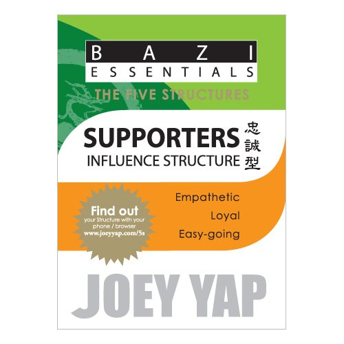 9789675395420: BaZi Essentials -5 Structures: Supporters(Influence Structure)