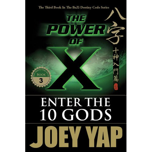 9789675395918: The Power of X : Enter the 10 Gods