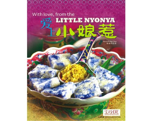 9789675413285: With Love, From the Little Nyonya (Nyonya, South East Asian Sweets Cookbook)