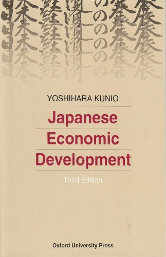 9789676530523: Japanese Economic Development