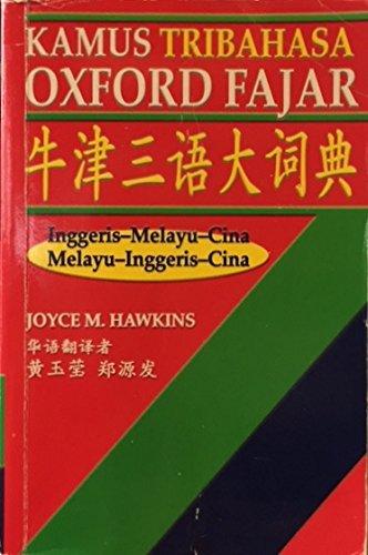 Kamus tribahasa Oxford Fajar : Inggeris-Melayu-Cina, Melayu-Inggeris-Cina: Hawkins, Joyce M.
