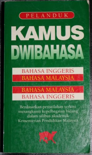 Kamus Dwibahasa: Bahasa Inggeris-Bahasa Malaysia, Bahasa Malaysia-Bahasa: Anon