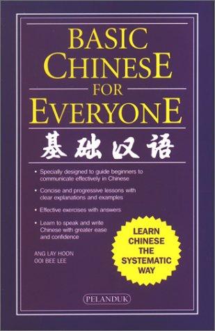 Basic Chinese for Everyone (Chinese Edition): Ang Lay Hoon,