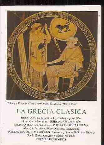 9789681339142: Grandes guitarristas/Icons of Music, Great Guitarists: Una Historia De Imagenes 1900-2000