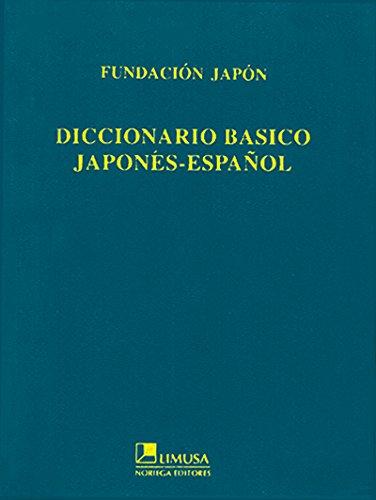 Diccionario Basico Japones-español (Spanish Edition): Fundacion