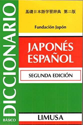 9789681870584: Diccionario basico japones-español