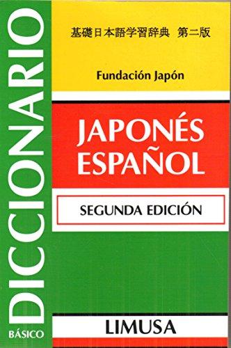 9789681870584: Diccionario basico, Japones-Espanol / Basic Dictionary Spanish-Japanese (Spanish Edition)