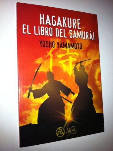 9789685830133: El Libro del Samurai: Samurai's Book (English and Spanish Edition)