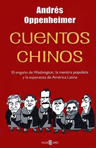 9789685959582: Cuentos Chinos (Spanish Edition)