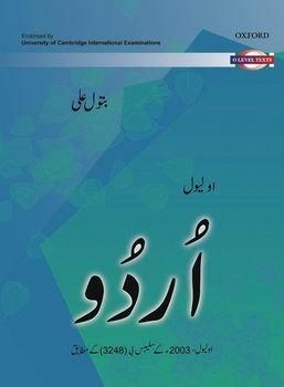 9789688981108: O Level Urdu for Syllabus B