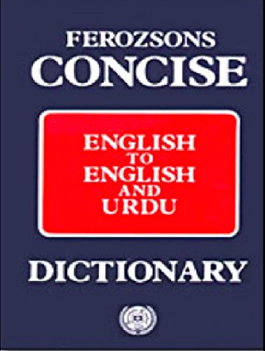 9789690005090: Ferozsons Concise English to Urdu Dictionary