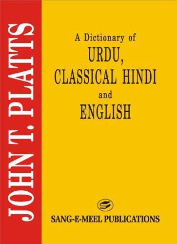 9789693502961: A Dictionary of Urdu, Classical Hindi and English (English, Urdu and Hindi Edition) (English and Hindi Edition)