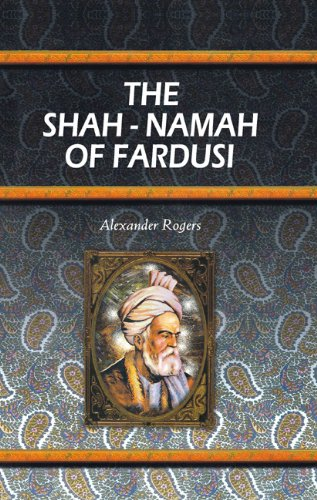 9789693513103: Shah Namah of Fardusi