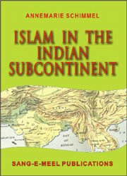 9789693514872: Islam in the Indian Subcontinent