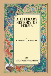 9789693515022: A Literary History of Persia