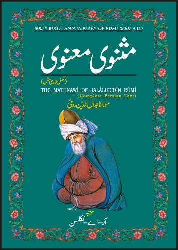 9789693516296: The Mathnawi of Jalalud'Din Rumi