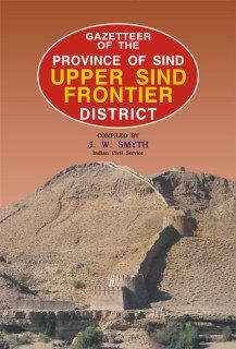 9789693517408: Gazetteer of the Upper Sind Frontier District