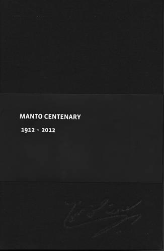 Manto Centenary: 1912-2012: Sa'adat Hasan Manto