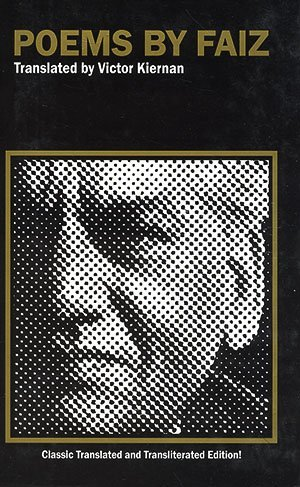 9789694025988: POEMS BY FAIZ