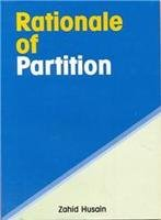 9789694071077: Rationale of partition