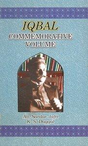 Iqbal: Commemorative Volume: Ali Sardar Jafri