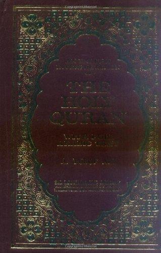 An English Interpretation of the Holy Quran: Ali, Abdullah Yusuf