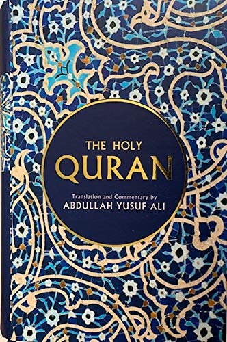 The Holy Qur'an: English Translation and Commentary (9694320909) by Abdullah Yusuf Ali