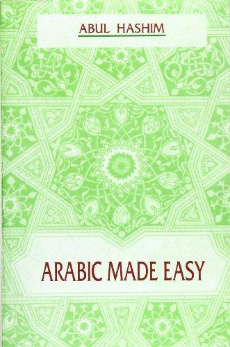 9789694322131: Arabic Made Easy