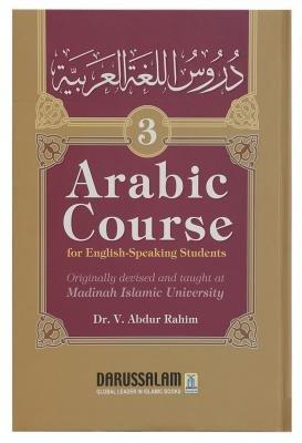 9789694703732: Daroos-ul-Lughat-ul-Arabia (Vol 3)