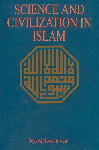 9789695191934: Science And Civilization In islam