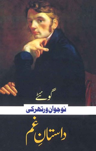 9789695622254: The Sorrows of Young Werther