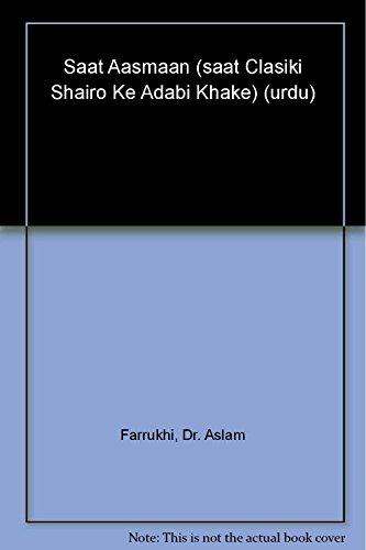 9789695680483: Saat Aasmaan (saat Clasiki Shairo Ke Adabi Khake) (urdu)