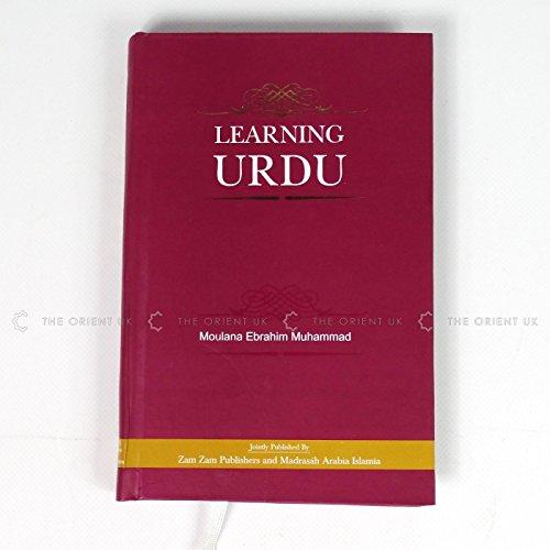 9789695830451: Learning URDU