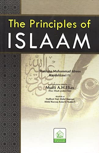 9789697520107: The Principles of Islam