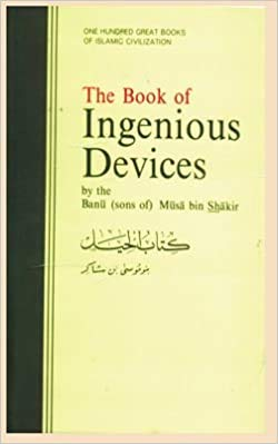 9789698016302: The Book of Ingenious Devices (Pakistan Hijra Council)