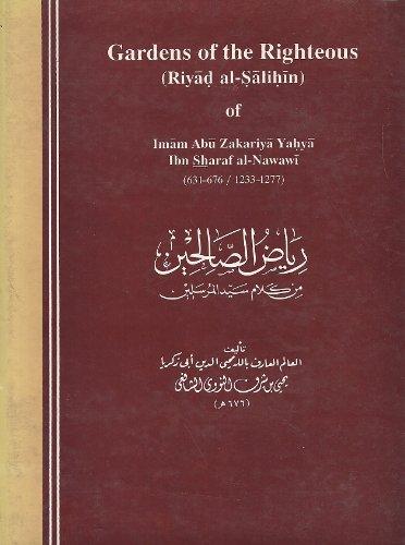 9789698016364: Gardens of the Righteous (Riyad al-Salihin) (in English)