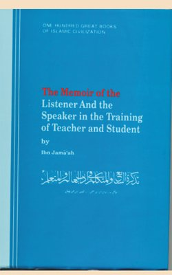 9789698016395: The Memoir of the Listener and the Speaker in the Training of Teacher and Student (Great Books of Islamic Civilization)