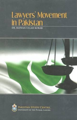 Lawyers' Movement in Pakistan: Rizwan Ullah Kokab