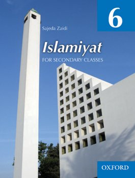 9789699150081: Islamiyat Book 6 (English)