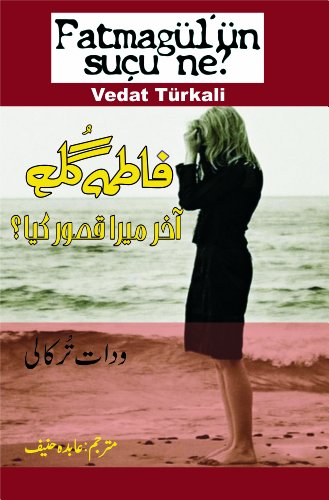 Fatmagul, Akhir Mera Qasoor Kia...? (Urdu Edition): Vedat Türkali